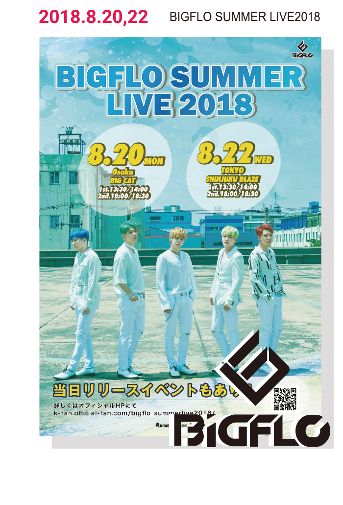 BIGFLO Summer LIVE 2018 supported by K-FAN
