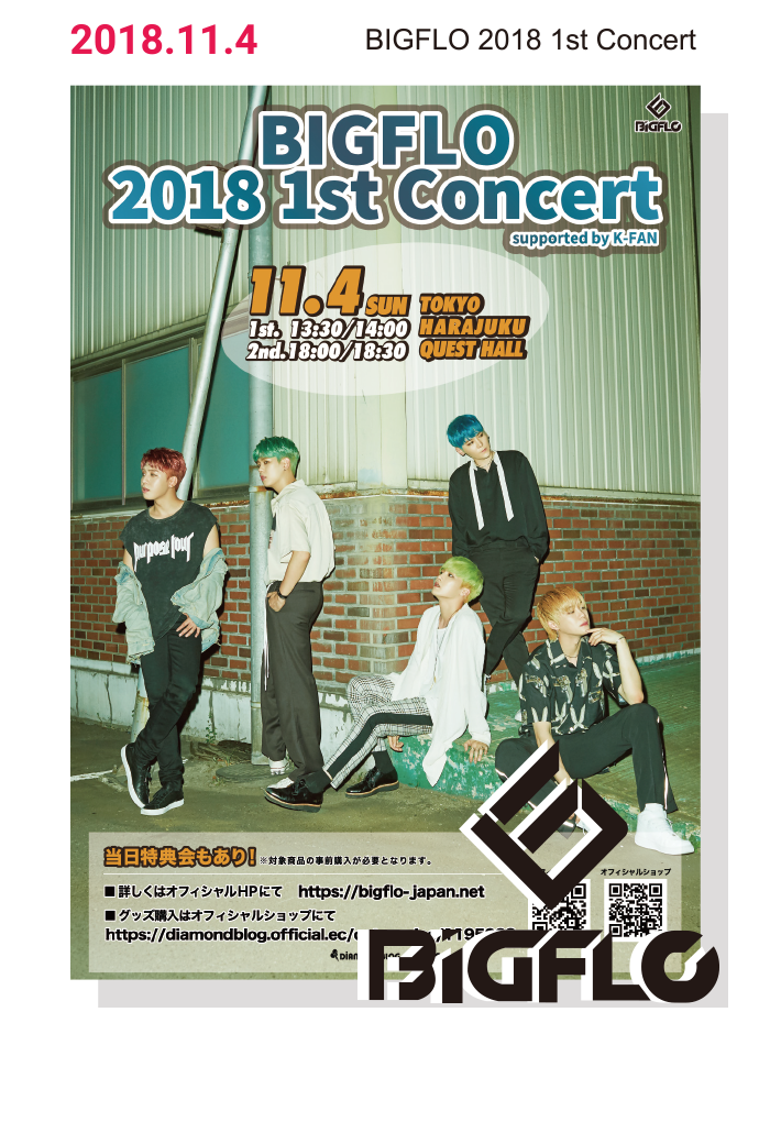 BIGFLO 2018 1st Concert supported by K-FAN