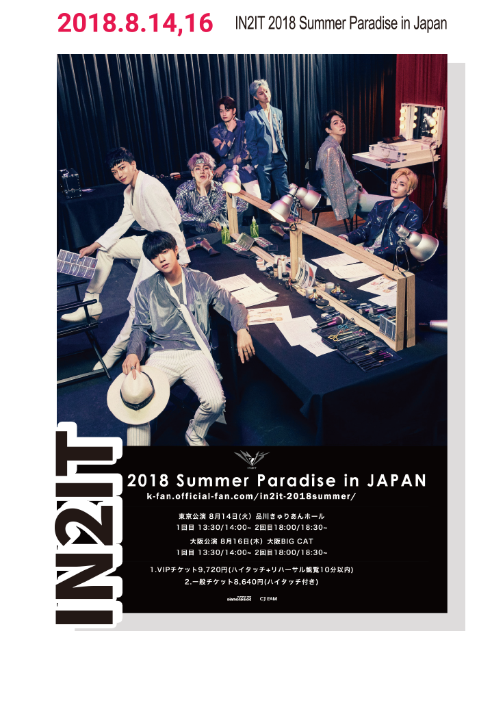 IN2IT 2018 Summer Paradise in JAPAN