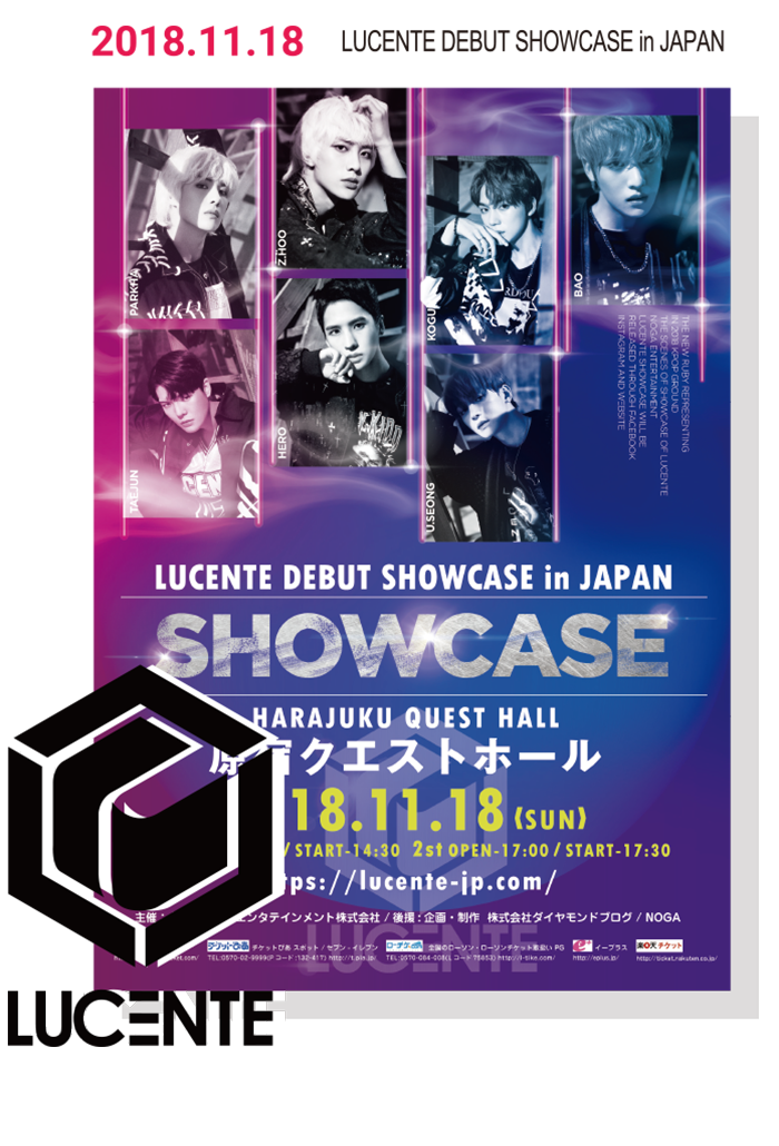 LUCENTE DEBUT SHOWCASE in JAPAN